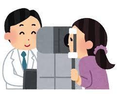 眼科専門医 マリアージュ木本